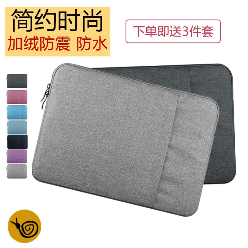 苹果笔记本电脑包Macbook13.3内胆包12保护套ipad pro15.6air14寸加绒防震小米12.5英寸防水11.6时尚男女可爱
