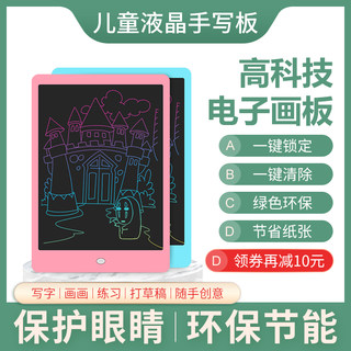 Children drawing board LCD tablet Light tablet small blackboard drawing board baby hand-painted graffiti board