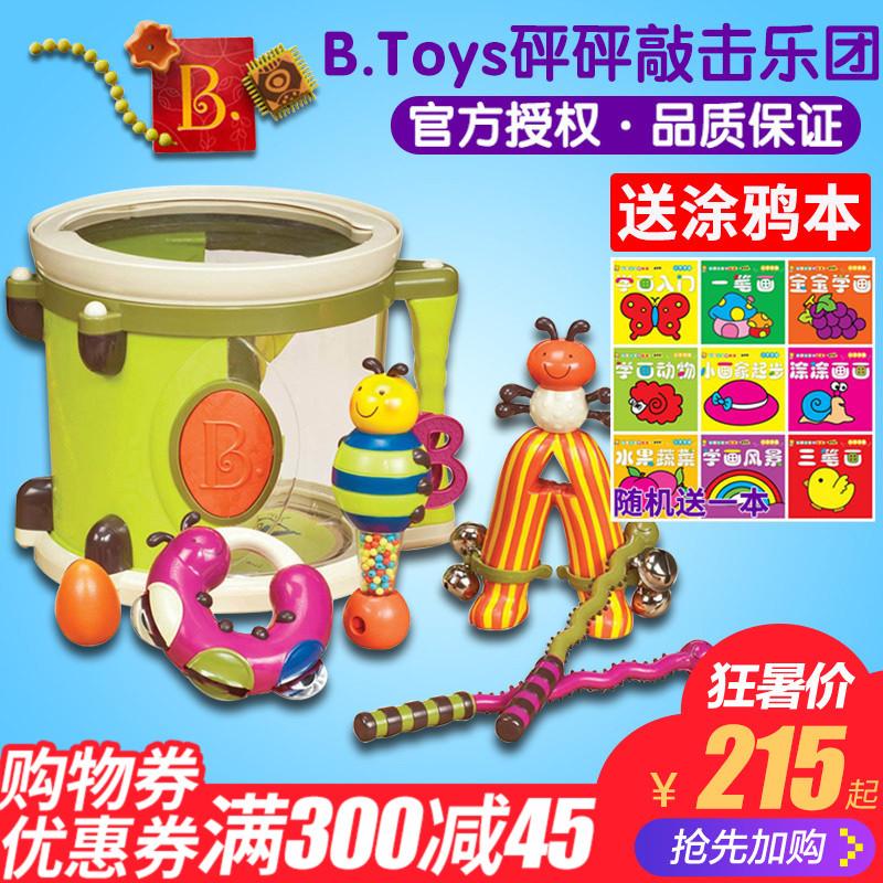 Детский ударный музыкальный инструмент б. игрушки стучать в оркестр, чем весело дети игрушка стучать барабаном музыкальные инструменты детские музыкальные игрушки стороны хлопают барабан