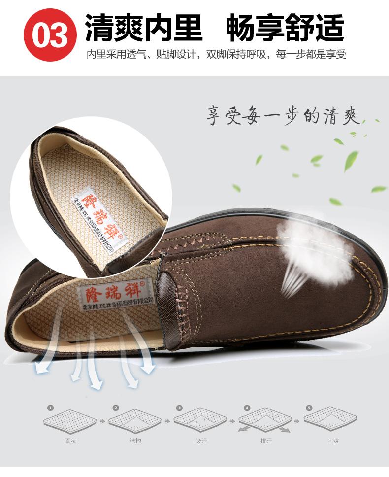 老北京布鞋春秋男款单鞋中老年爸爸鞋舒适轻便老人鞋透气休闲男鞋商品详情图