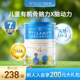 Bellamy Bellamy Organic Children's Formula 4 Dragonfly Four Sections of 3 years old and 900g / Can