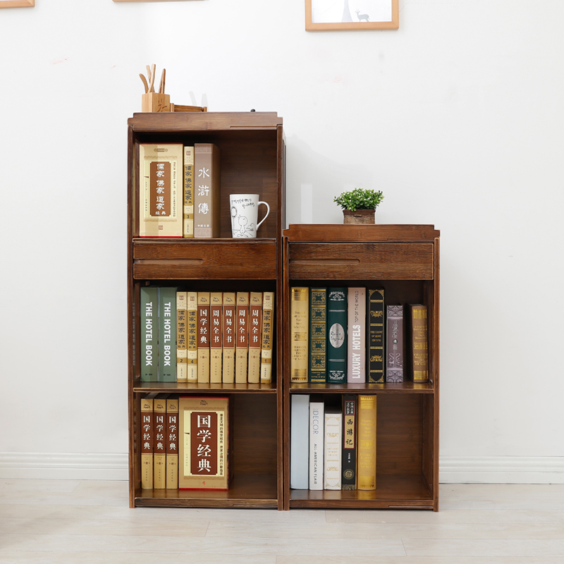 Antique Peach Wood Color Single Pumping Bookcase Chinese Retro Student Childrens Self Made