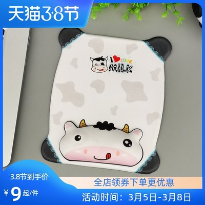 Mengtian Korean Mouse Pad Wristband Creative Cute Cartoon Anime Silicone Chest Comfortable Soft Wristband 3D Hand Support Thickening Female Ins Wind Small Rubber Pad Game Boy Computer Office Customization