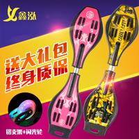 Синь Ван ребенок жизнеспособность доска долго змея доска два скейтборд два скутер для взрослых подростков flash скейтборд