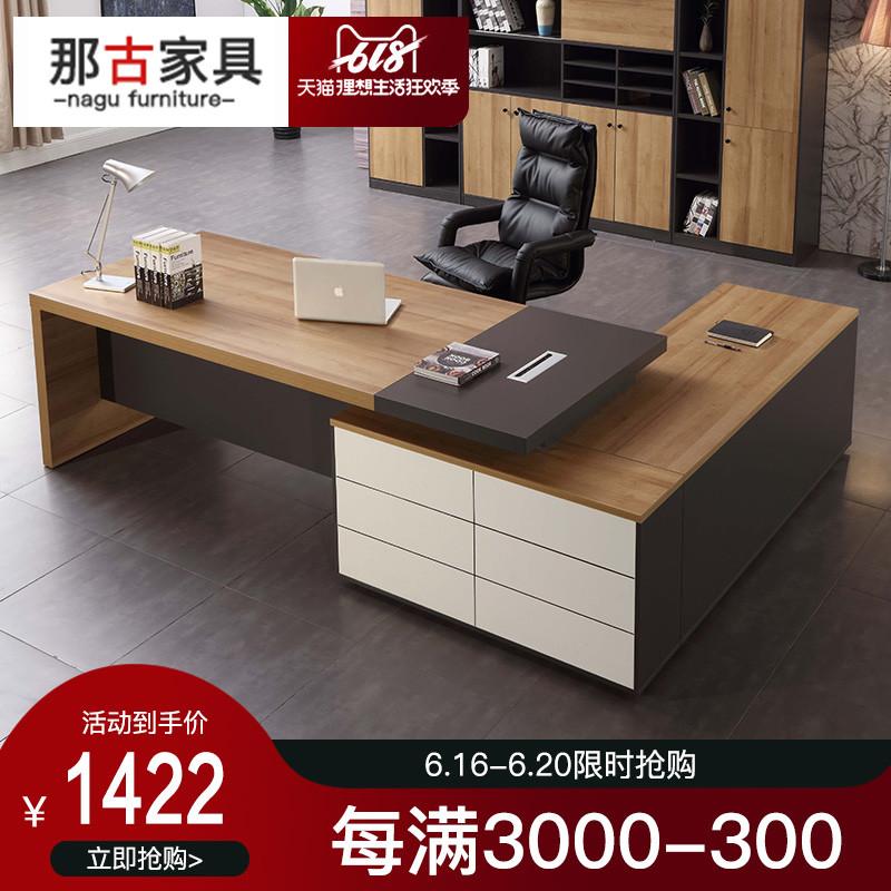老板桌办公桌桌椅总裁大班台简约现代单人办公经理办工桌主管家具