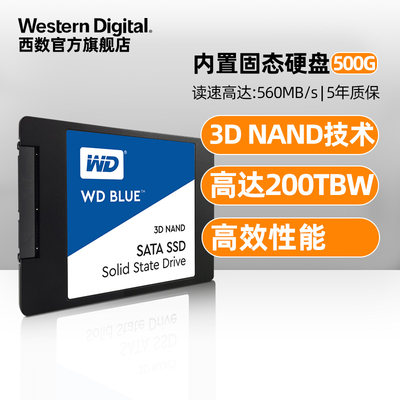 WD Western Digital Solid State Drive 500g WDS500G2B0A Notebook SSD 500gb Computer Desktop SATA Interface Protocol High Speed ​​System Upgrade DIY Installed Western Digital Flagship Store