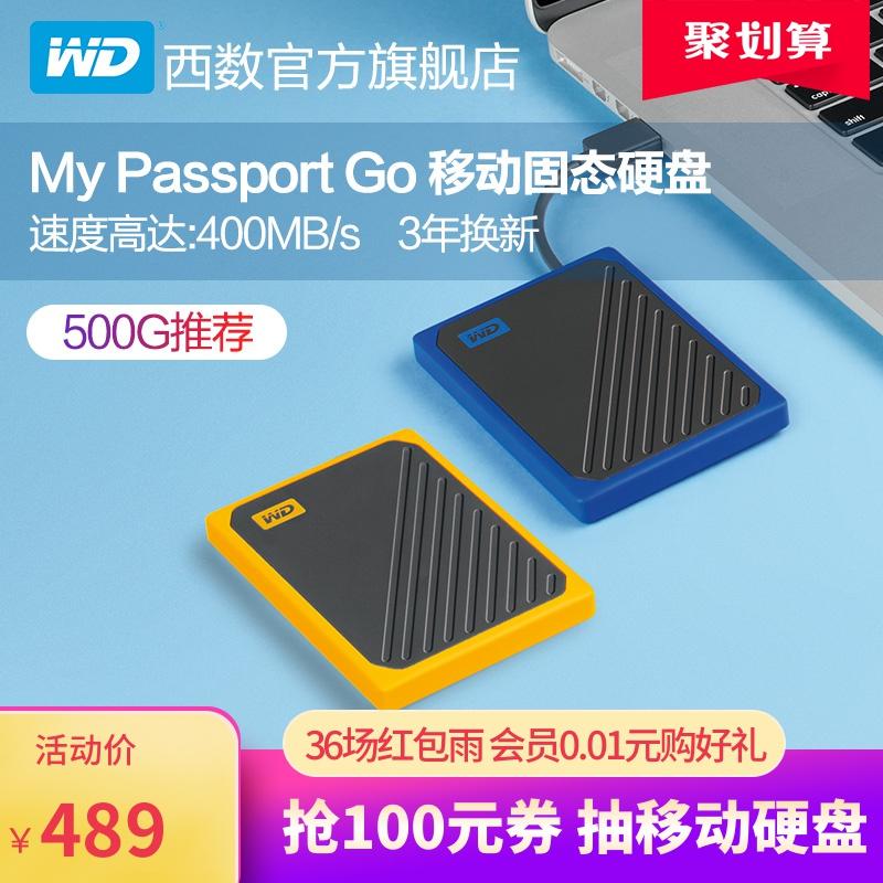 WD西部数据固态移动硬盘1t My Passport Go 500G SSD移动盘USB3.0