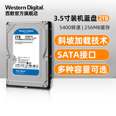 WD Western Digital Mechanical Hard Drive 2t WD20EZAZ Western Digital Blue Disk 3.5 inch 2tb Computer Desktop SATA Interface Brand New HDD Universal DIY Installed Storage