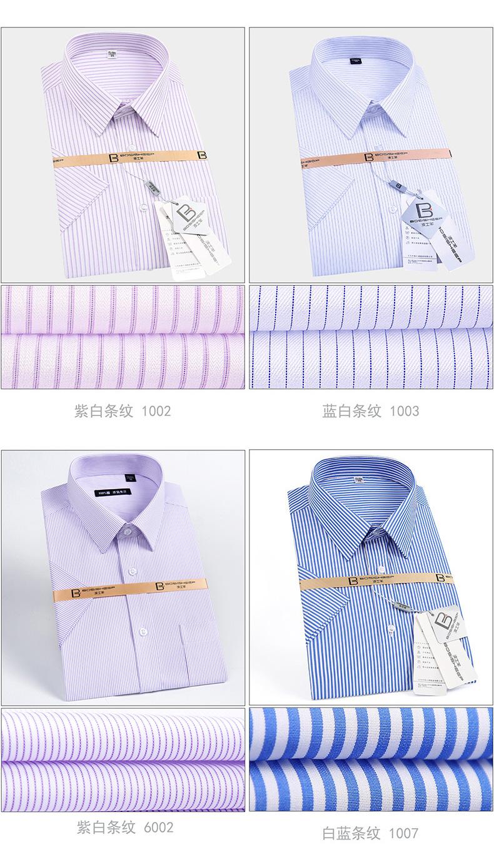 Mùa hè cotton không-sắt nam ngắn tay áo sơ mi XL sọc chuyên nghiệp dụng cụ kinh doanh phù hợp với nam giới của bông áo sơ mi áo sơ mi tay ngắn