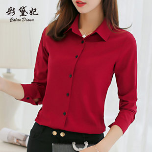 Cai Daifei 2021 spring and autumn new Korean version of the slim top plus size bottoming shirt female long-sleeved chiffon shirt shirt