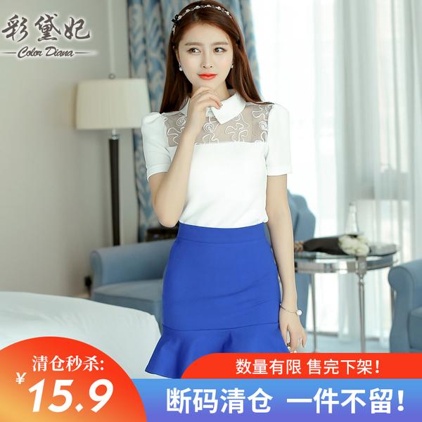 Цвет дай императорская наложница 2019 новая весна и лето модель корейский женщины большой двор тонкий короткий рукав сращивание свободное время еще поддержка рубашка волна