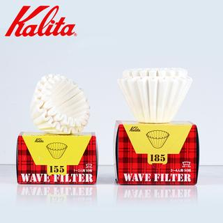 Японский оригинальный импорт Kalita карта жасмин башня рука порыв кофе  155/185 торт волны тип фильтровальная бумага 50 медаль
