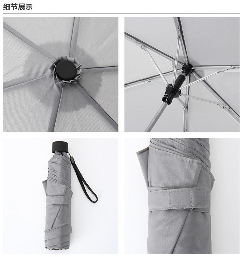 雨傘MUJI 晴雨兩用輕量 折疊傘雨衣