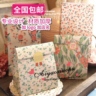 Chinese and Japanese floral gift paper bag storage bag gift flat wrapping paper bag set of 4