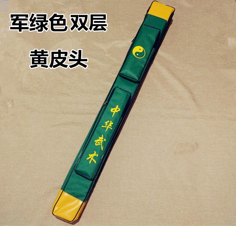 Желтая голова двухслойный зеленый Мешок меча