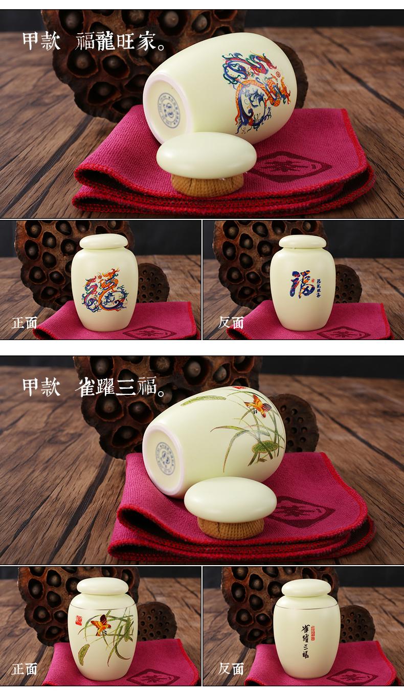Jingdezhen ceramic portable mini caddy fixings POTS with household store tea pot small seal pot