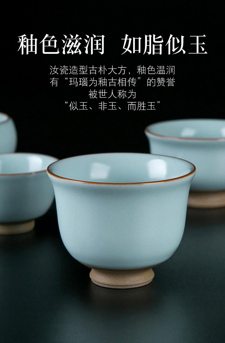 Your up kung fu tea cups personal special master cup single CPU jingdezhen ceramic tea ice crack, single sample tea cup