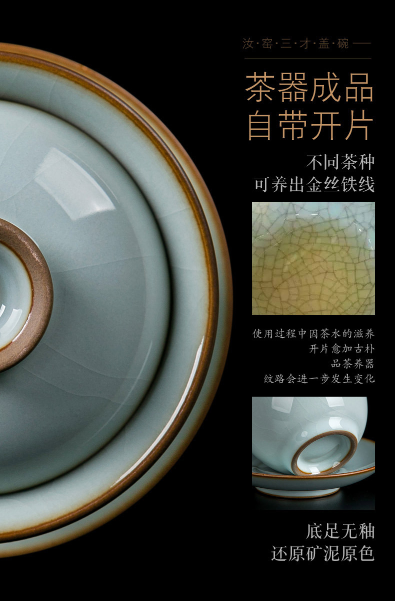 Jingdezhen ceramic kung fu tea ice crack only three tureen your up authentic individual cups tureen tea cups
