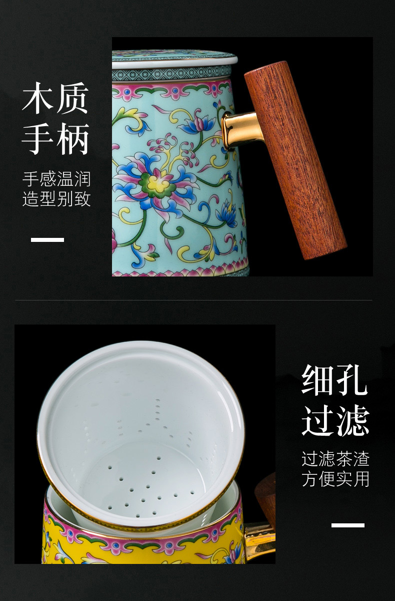 Jingdezhen ceramic cups large capacity with cover water separation filter cup tea cup heating cup mat office