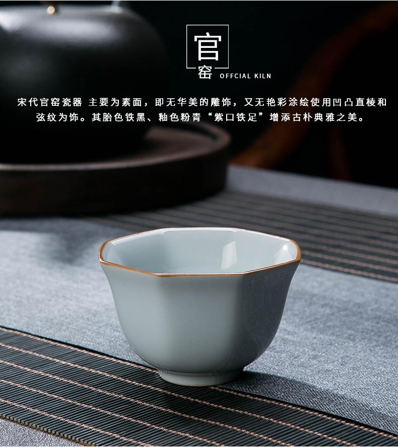 Five ancient jun master cup single CPU jingdezhen your up kung fu tea tea set small household ceramic sample tea cup, cups