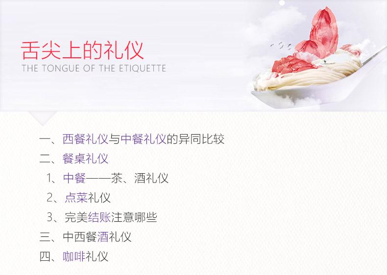王雅波99_15