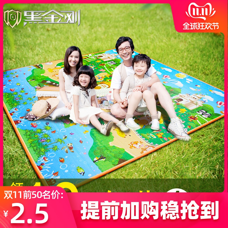 Tide pad picnic cloth thickened outdoor mats outdoor picnic camping camping tent nap mats single