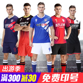 Форма клубная,  Футбол костюм мужчина лето футбол обучение одежда длинный рукав короткий рукав футбол одежда персональные настройки конкуренция команда одежда, цена 751 руб