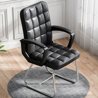Limai office chair home computer chair staff chair meeting chair student dormitory seat modern minimalist back chair