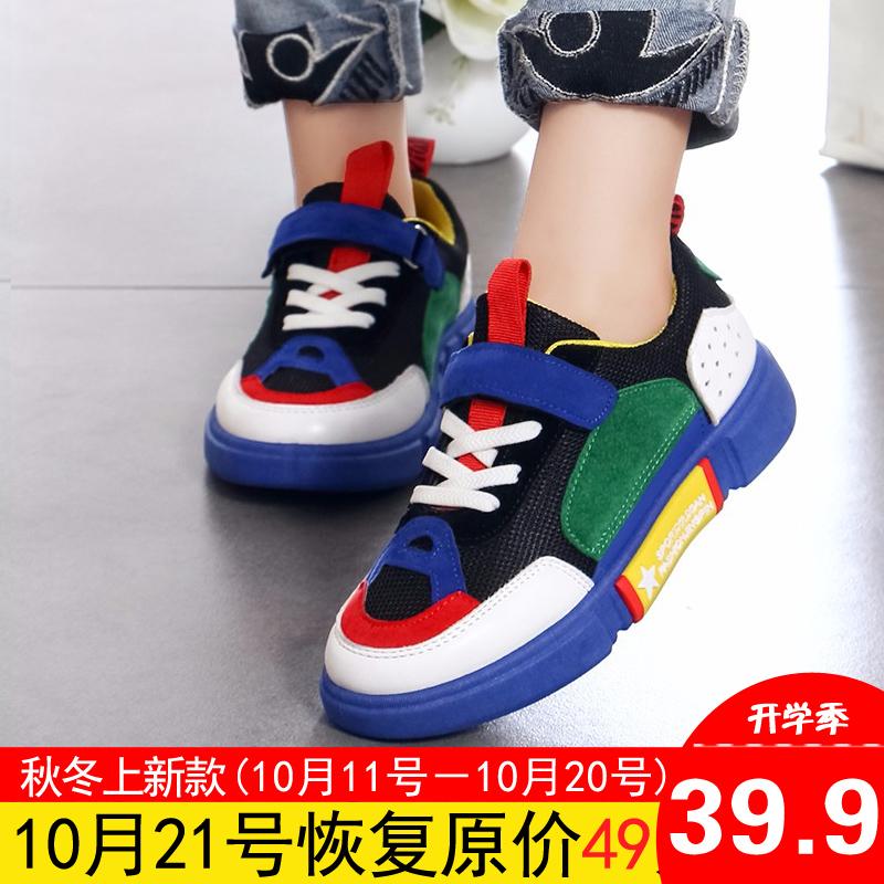2018新款男童运动鞋学生儿童休闲鞋秋季韩版女童透气网鞋网红童鞋