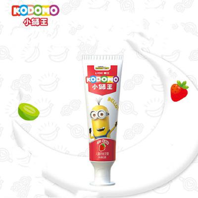 小狮王儿童牙膏草莓香蕉口味木糖醇防蛀固齿小黄人IP款0-12岁