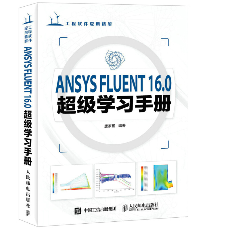 By Photo Congress || Ansys Fluent Tutorial Videos