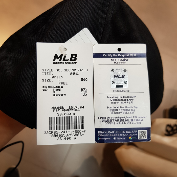 d4b6eb44fd2 ... MLB genuine NY Yankee men and women sun shade adjustable baseball cap.  Zoom · lightbox moreview · lightbox moreview · lightbox moreview · lightbox  ...