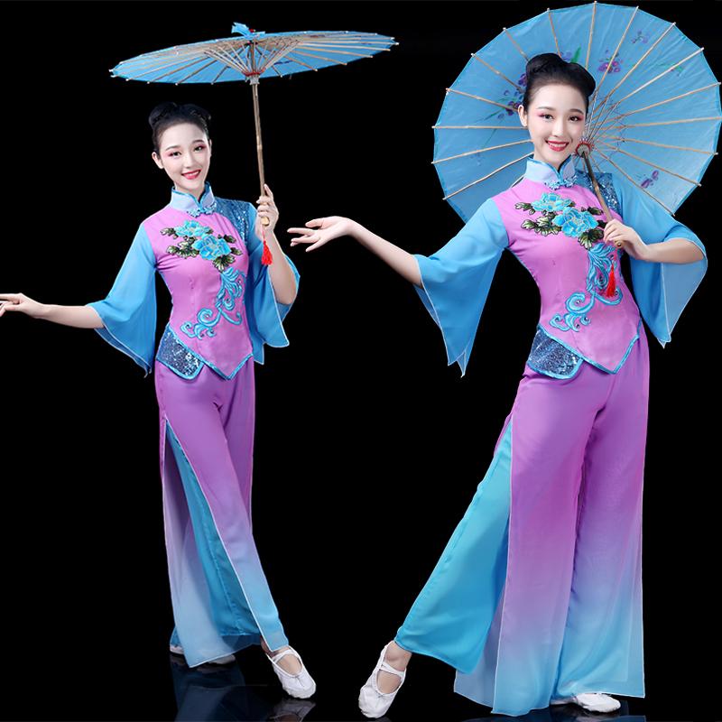 伞舞成人服演出服2019新款古典舞女秧歌舞蹈扇子舞v成人服广场服装