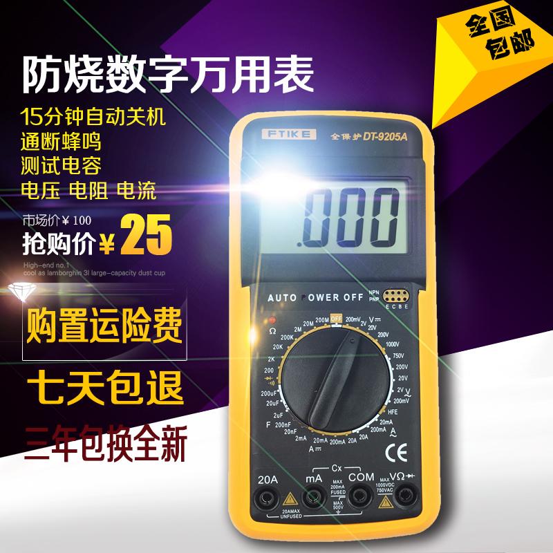 Электрик DT9205A высокой точности электронный мультиметр цифровой универсальный стол универсальный амперметр противо сжигать с автоматическим выключить машинально