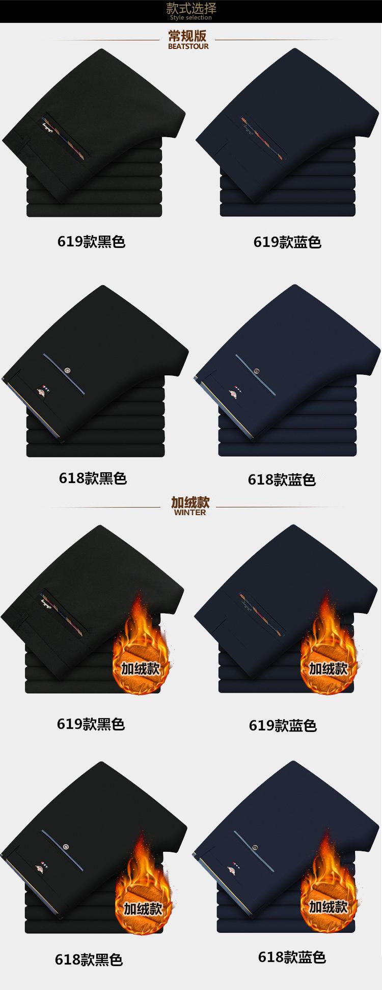 Phiên bản Hàn Quốc của doanh nghiệp ủi quần dài thoải mái quần dài nam Slim Straight chân trẻ nam quần thủy triều mô hình quần đen mỏng - Quần