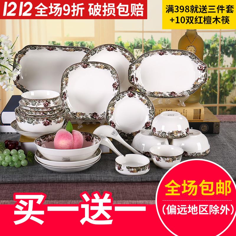 含山面碗饭碗逐鹿瓷业精品骨瓷英伦玫瑰民生品锅汤碗陶瓷大小勺