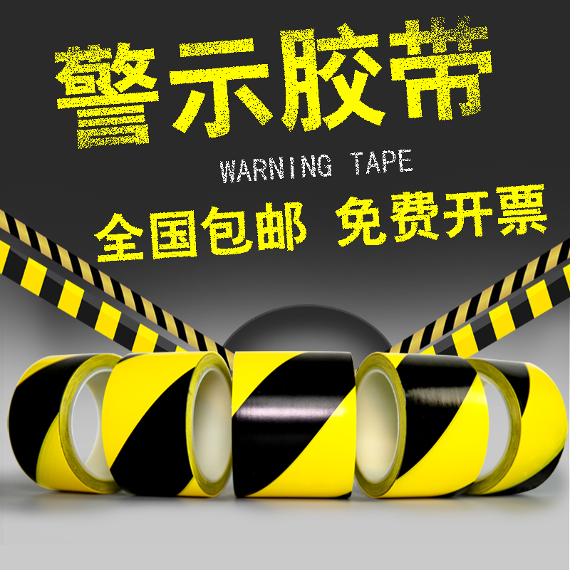 Reflective film ground garage wear lines pvc warning tape reflective color indoor workshop floor signs