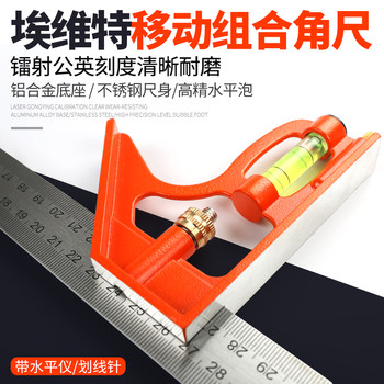 Moving square 90 degree stainless steel multifunctional horizontal square ruler woodworking universal 45 high precision combination angle ruler