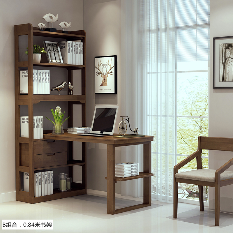 All Solid Wood Desk Bookshelf Combination Study Bookcase Set Modern Minimalist Home Computer