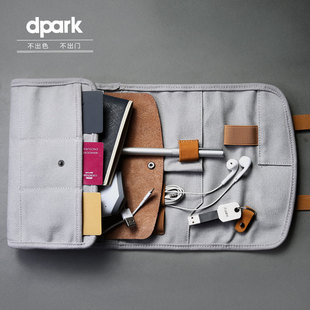 Dpark multi-function digital storage bag mobile mouse headset data cable protection finishing bag mobile hard disk package