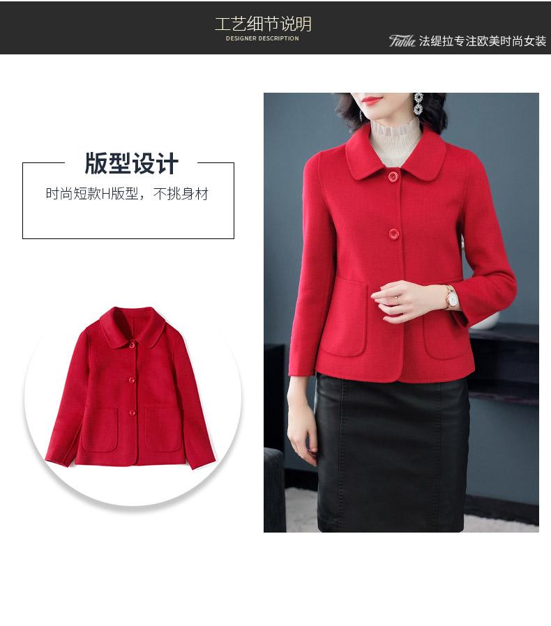 小个子红色双面羊绒大衣女短款新款秋冬韩版毛呢外套女双面呢详细照片