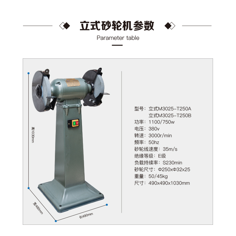 Phenomenal Usd 60 89 Xiling Bench Grinder Small Industrial Vertical Squirreltailoven Fun Painted Chair Ideas Images Squirreltailovenorg