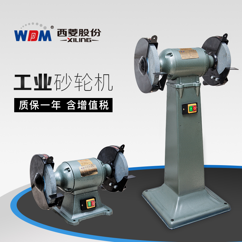 Incredible Usd 60 89 Xiling Bench Grinder Small Industrial Vertical Squirreltailoven Fun Painted Chair Ideas Images Squirreltailovenorg