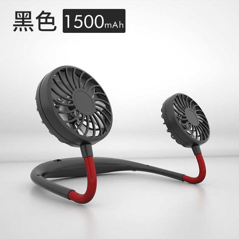 Черный 【1500 мАч】аккумулятор