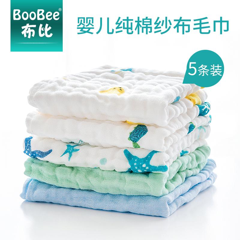 婴儿洗脸毛巾口水巾新生儿童专用宝宝用品纯棉超软洗澡纱布小方巾