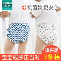 Женские туалетные тренировочные брюки детские на младенца мужской детские Пеленки брюки герметичные кольца пеленки трусы моющиеся белье водонепроницаемый лето