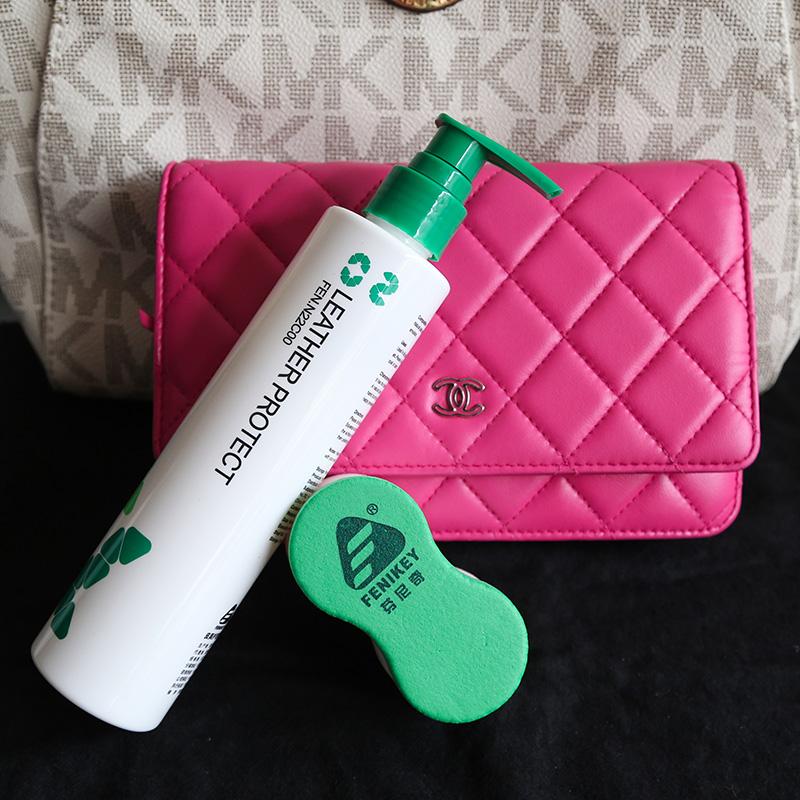 奢侈品皮具护理液真皮包包清洗皮衣皮革沙发皮包清洁剂去污保养油