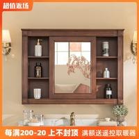 Американский шкаф для ванной зеркало Старый деревянный туалет зеркало Шкаф для хранения дуба
