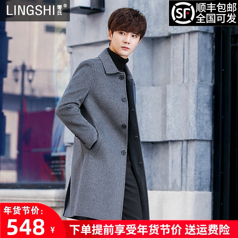 Double-sided ni-wool coat men's autumn/winter thickened medium-length cashmere nizi coat English wind windcoat