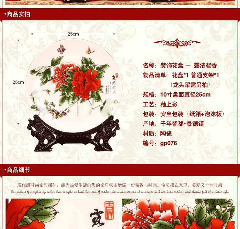 Jingdezhen ceramics Chinese peony butterfly sit hang dish faceplate contracted home furnishing articles decoration plate